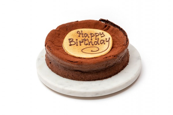 Flourless chocolate cake (inscribed)